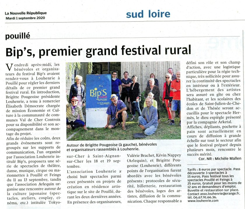 article NR Festival002